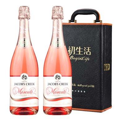 澳洲原瓶進口 杰卡斯氣泡酒 杰卡斯莫斯卡托桃紅起泡酒750ml (2支皮盒裝)
