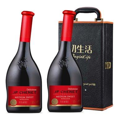 【JPCHENET 香奈法國原瓶進口】時尚易飲顏值酒 半甜型 女士紅葡萄酒單支750ml (半甜紅 2支皮盒裝)