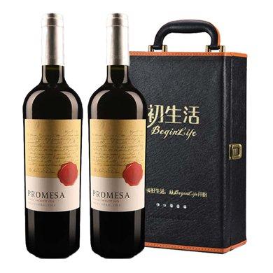 【智利進口】承諾.威賽帝斯 干紅葡萄酒 750ml(2支皮盒裝)