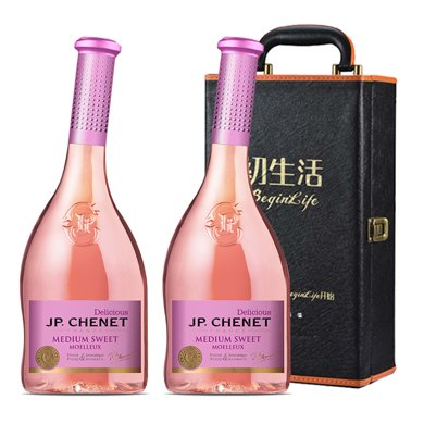 【JPCHENET 香奈法國原瓶進口】時尚易飲顏值酒 半甜型 女士桃紅葡萄酒750ml (半甜桃紅 2支皮盒裝)