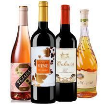 进口红酒超值大礼包 精选全球葡萄酒干红甜白 750ml*4支 组合装