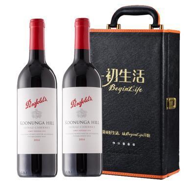 【298搶奔富 皮箱手提禮盒】雙支禮盒 澳洲進口 Penfolds寇/蔻蘭山干紅葡萄酒 750ML*2 紅酒禮盒包裝盒