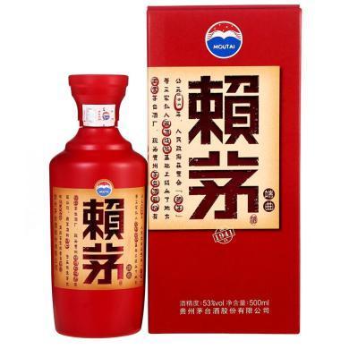 茅臺 賴茅 端曲 53度 500ml 單瓶裝 醬香型白酒