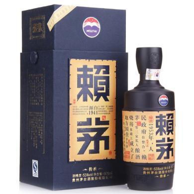茅臺 賴茅 傳承藍 53度 單瓶裝 醬香型白酒(新老包裝隨機發貨)