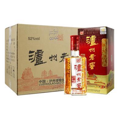 瀘州老窖六年陳頭曲/六年窖52度 濃香型白酒 整箱裝 500ml*6瓶(新老包裝隨機發貨)