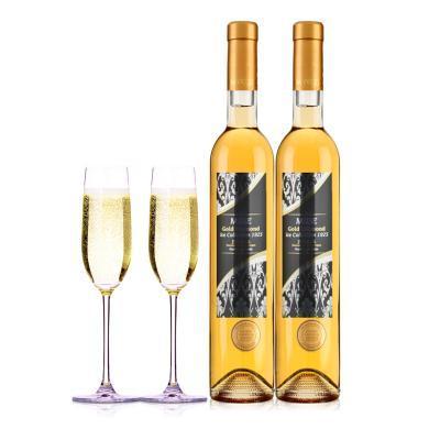 西班牙进口红酒 缪斯金钻晚收甜白葡萄酒500ml*2瓶 双支装(送香槟杯)