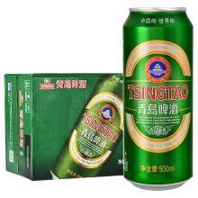 青島啤酒(Tsingtao)經典10度500ml*12聽 大罐整箱裝