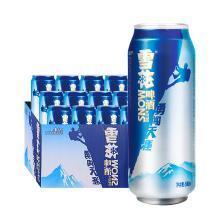 雪花啤酒(Snowbeer) 勇闯天涯 500ml*12听 整箱装装
