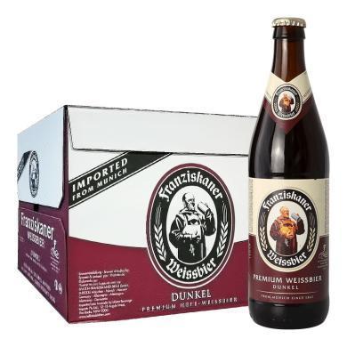范佳乐/教士(Franziskaner)小麦黑啤酒 整箱装500ml*20瓶 德国进口