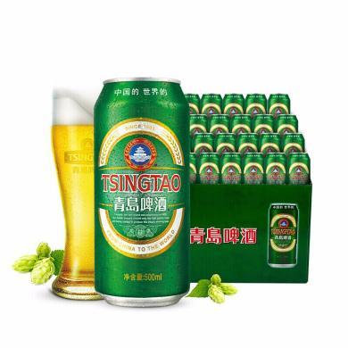 青岛啤酒(Tsingtao)经典10度500ml*24听 大罐整箱装