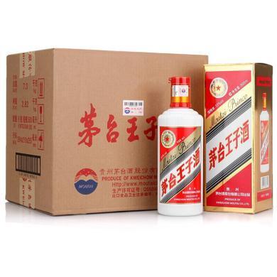 茅臺 王子酒 53度 白酒 500ml*6瓶 整箱裝 口感醬香型 整箱禮盒