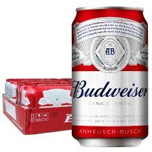 Budweiser 百威啤酒330ml*24听