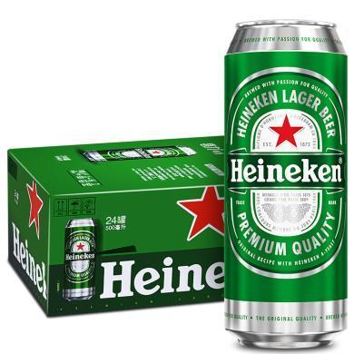 喜力(Heineken)啤酒500ml*24听 整箱装