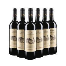 【清仓特惠 168抢 6支法国原瓶进口干红】歌莉雅干红葡萄酒750ML*6