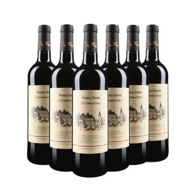 【168搶 6支法國原瓶進口干紅】歌莉雅干紅葡萄酒750ML*6