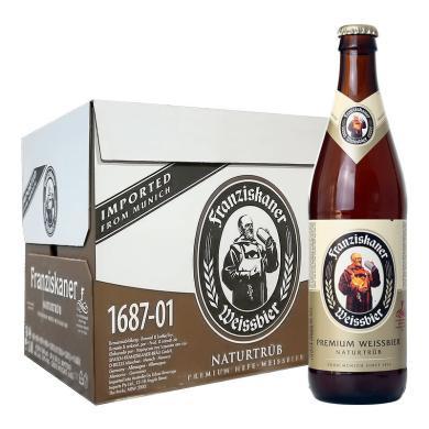 范佳乐/教士(Franziskaner)小麦啤酒 整箱装 500ml*20瓶 德国进口