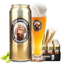 德国进口啤酒 德国范佳乐(原教士)小麦白啤酒500ml*24听整箱