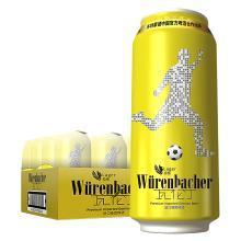瓦伦丁(Wurenbacher)拉格啤酒500ml*24听整箱装德国原装进口