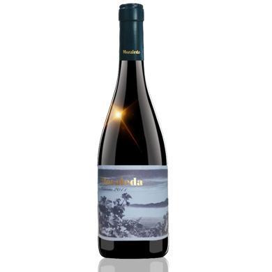 西班牙紅酒 原瓶進口葡葉佳釀干紅葡萄酒750ml
