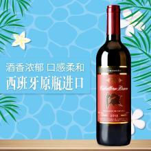 西班牙进口 卡贝列红葡萄酒 750ml
