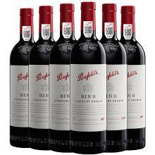 奔富(Penfolds)BIN8红酒 澳洲原瓶进口设拉子赤霞珠干红葡萄酒整箱 750ML*6支装