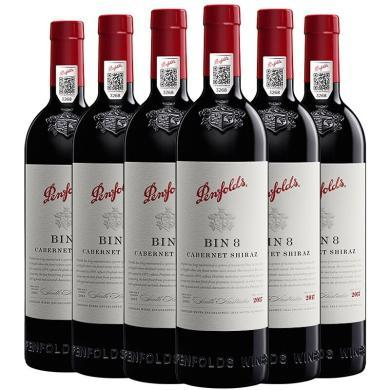 奔富(Penfolds)BIN8紅酒 澳洲原瓶進口設拉子赤霞珠干紅葡萄酒整箱 750ML*6支裝