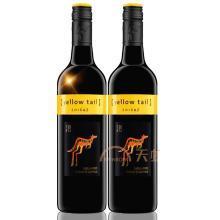 澳大利亞進口紅酒 黃尾袋鼠(Yellow Tail)紅葡萄酒 750ml 西拉雙支