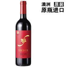熙柏 莉莉西拉红葡萄酒 澳洲原瓶进口 750ml