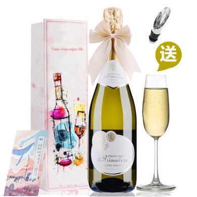 春之物语起泡酒750ml 甜白葡萄酒 意大利原瓶进口红酒