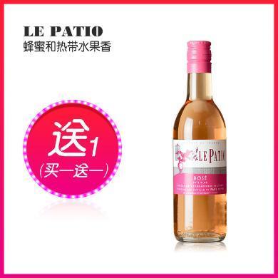 【買一送一】法國 樂派桃紅葡萄酒小瓶裝 187ml