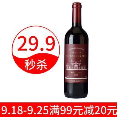 自營西班牙原瓶進口紅酒 多賽利DO城堡紅葡萄酒750ml