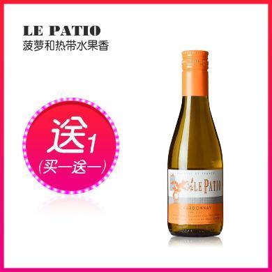 【買一送一】法國進口樂派霞多麗白葡萄酒紅酒禮品 187ml小瓶