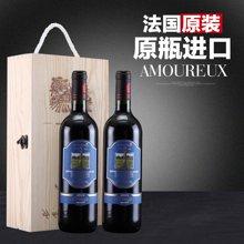 法国原瓶原装进口红酒 隆河谷法定产区AOC干红 爱上巴黎红葡萄酒2瓶 礼盒+礼品袋
