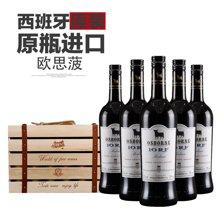 西班牙 欧思菠 10RF 原瓶进口 雪莉酒 750ml 6瓶礼盒装