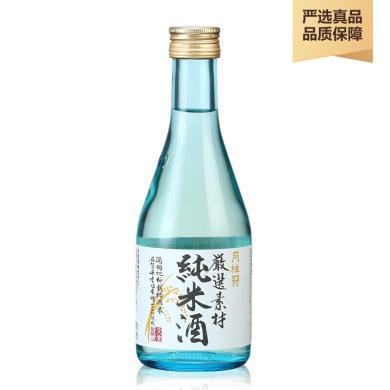 日本清酒原裝進口 月桂冠牌純米清酒300ML 單瓶裝【正品保證】