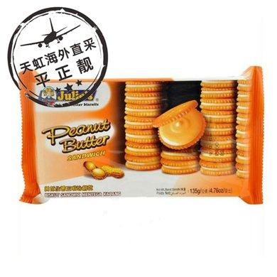 茱蒂丝花生酱三明治饼干(135g)
