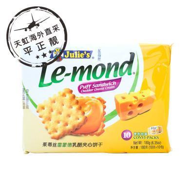 #茱蒂絲雷蒙德乳酪夾心餅干(180g)