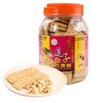 【包邮】台湾进口 好乔牌台湾好味道莲子方块酥500g