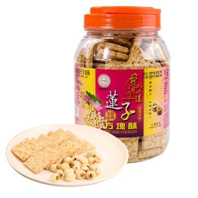 【包郵】臺灣進口 好喬牌臺灣好味道蓮子方塊酥500g