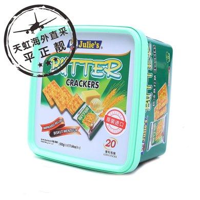 茱蒂絲奶油蘇打餅干(500g)