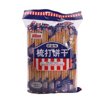 Mixx奶鹽蘇打餅干(350g(350g)