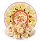 泰国进口 素玛哥芝麻味腰果曲奇240g 情人节爱心形糕点心手工酥性饼干礼盒装零食