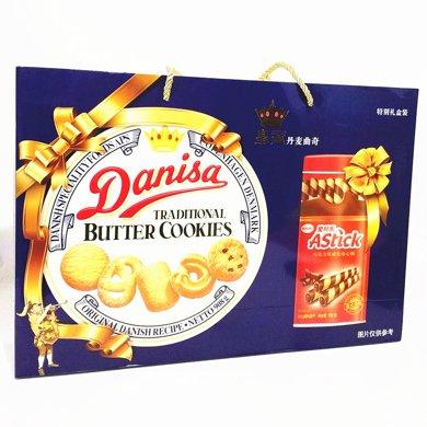 皇冠丹麥曲奇禮盒908g(908g)(908g)