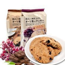 馬來西亞進口 GPR巧克力葡萄干燕麥曲奇餅干99g 即食早餐休閑零食品