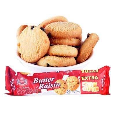 GPR 麦奥迪 葡萄 曲奇饼干 162g 马来西亚进口休闲零食 多种口味 GPR葡萄曲奇