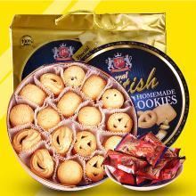 GPR金罐英式皇家曲奇饼干908g+144g礼盒装 节日送礼礼盒 大礼包 礼盒 送礼