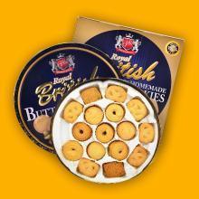 马来西亚进口 GPR金罐英式皇家曲奇饼干454g盒装 休闲零食节日送礼 进口饼干 下午茶点心