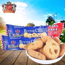 GPR 麦奥迪 葡萄 燕麦 曲奇饼干 162g 马来西亚进口休闲零食 多种口味 GPR葡萄干燕麦曲奇饼干