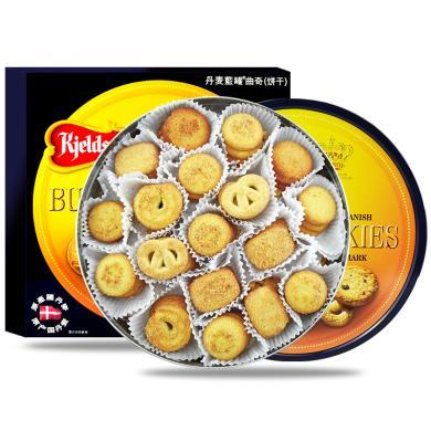 皇家丹麥藍罐曲奇餅干禮盒908克禮盒裝 代餐早餐進口餅干整箱批發零食