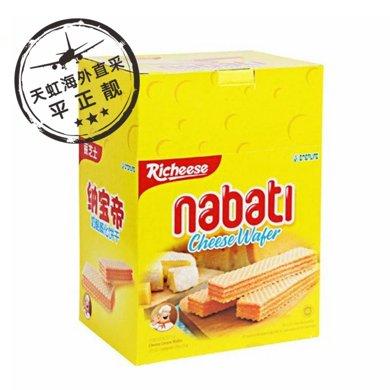 麗芝士納寶帝奶酪威化餅干(460g(23g*20小包))